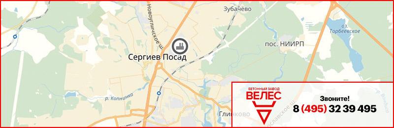 Бетон купить в сергиевом посаде бетон завод в москве и московской области