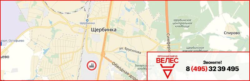 Бетон купить цена велес пластификатор для цементного раствора купить оренбург