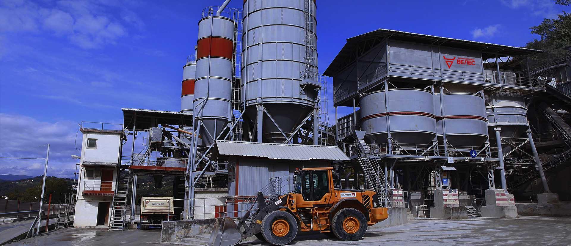 Бетон завод красноярск купит керамзитобетон в самаре
